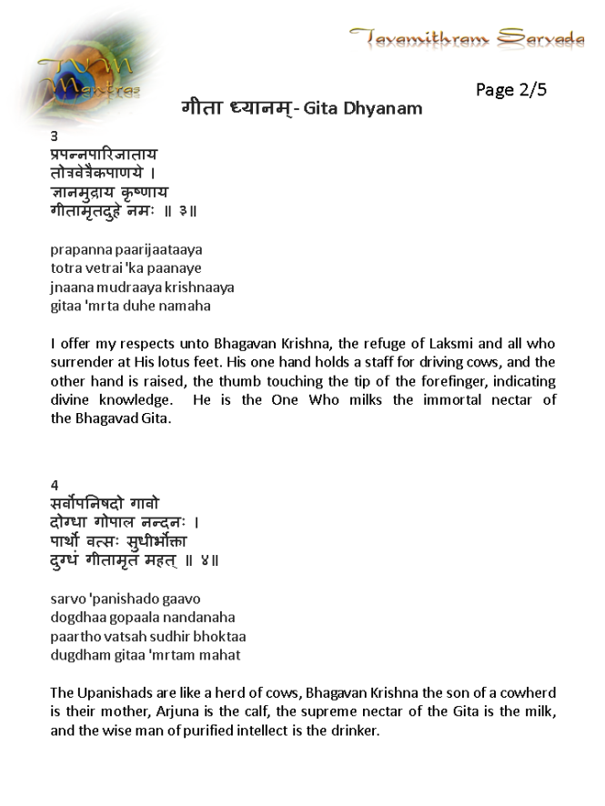 Gita Dhyanam-p02
